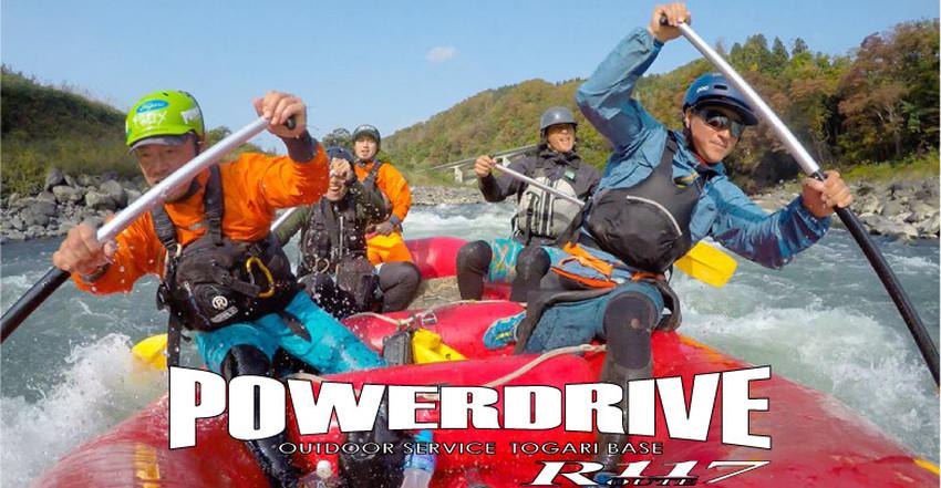 どうせだったら日本一の川でカヌーツアー!